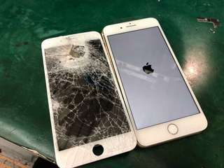 Badly Cracked iPhone? Pm Us!