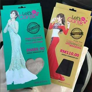 💕 Nur Sajat Let's Bengkung GOLD/Let's Girdle 💕