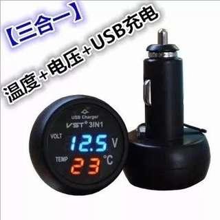 🚚 三合一 汽車電壓+溫度+車充 12V/24V 車用電壓表 溫度表 LED數位電壓錶 usb車充口 電瓶檢測 汽車電