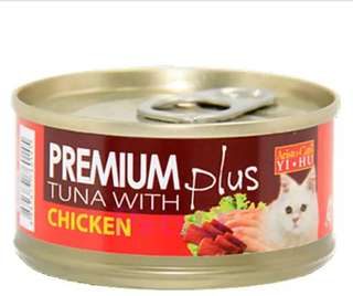 premium plus tuna with chicken