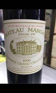 Chateau Margaux 1996 紅酒