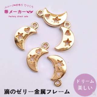 Moon Charm -Champagne Gold Plated