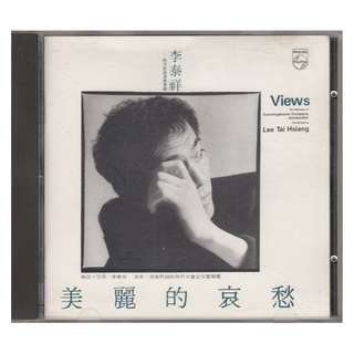 李泰祥 Li Tai Xiang (Lee Tai Hsiang): <美丽的哀愁> 1986 CD (西德银圈版)