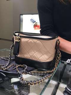 Chanel Gabrielle small size