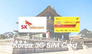 韓國4G電話卡