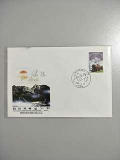 Korea FDC Unification