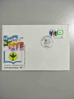 Korea FDC Saemaul Minilibrary