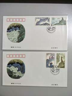 B FDC 1995-24 Shanqing Moutain