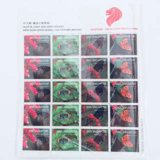 1 Sheet SATA Stamps