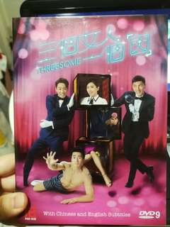 TVB drama Threesome 三個女人一個因