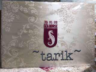 Sea Horse, Seahorse, Foldable Mattress, Kids, Adult, Bed
