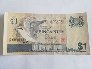 1 Singapore Dollar banknote (Bird series)