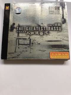 趙鹏-The Greatest Basso