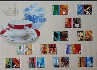 2002香港通用郵票小全張(兩張全)