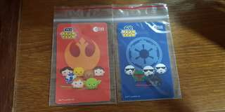 Brand New Limited Star War Tsum Tsum Ezlink Design Red and Blue