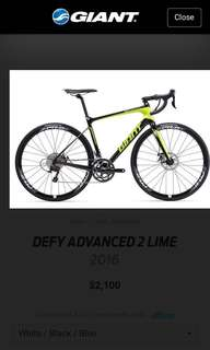 Giant Defy advance 2  2016