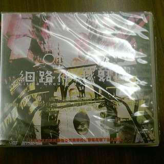 🚚 細路祥DVD