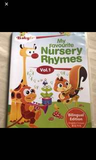 Preloved Original My Favourite Nursery Rhymes Volume 1 DVD
