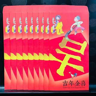 Purple Cane 紫藤 Malaysia Red Packets