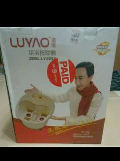 LUyao water foot massager BRAND NEW retails $120