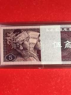 第四套人民幣80年5角100連號:Y9N3303301-400