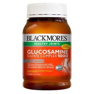 Glucosamine Sulfate Complex 1000