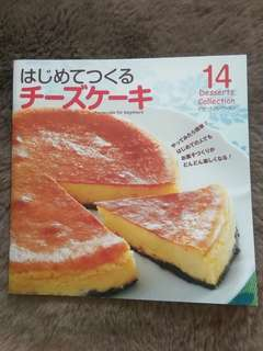Cheese cake recipe book / Japanese