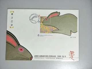 Macau FDC Rabbit
