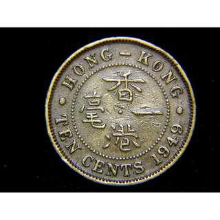 1949年英屬香港一毫黃銅幣(英皇佐治六世像, 動盪時期)