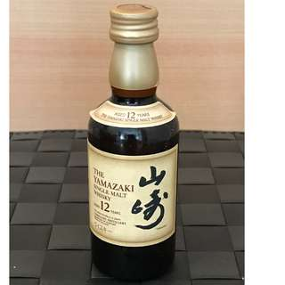 Yamazaki Single Malt Whisky山崎12年單一麥芽威士忌酒辦1支(50ml)