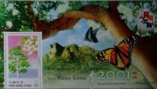 2001郵展郵票小型張八號