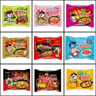 SAMYANG ALL VARIAN