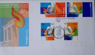 雅典奧運紀念封