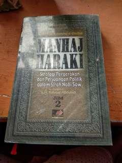MANHAJ HARAKI