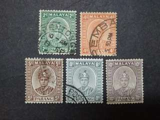 Pahang 1935 Sultan Abu Bakar Loose Set Up To 10c - 5v Used Malaya Stamps