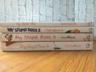 My Stupid Boss 1-4 set book