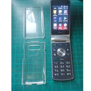 LG Gentle - Android Flip Phone