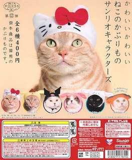 Sanrio cat hood/hat gachapon