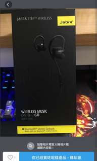 Jabra step wireless 防汗藍芽耳機