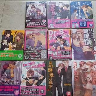 [Chinese Manga] 11 books KIRISHIMA Tamaki 霧嶋珠生  [BL/Yaoi]