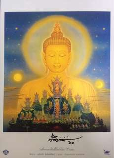 A4 Golden Buddha painting