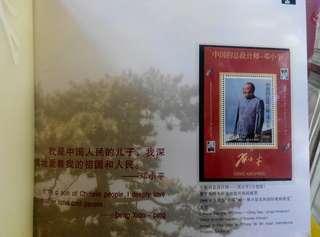 邓小平邮票:專册
