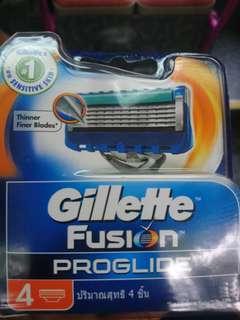 Gillete fusion proglide 4 blade