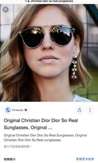 'Dior' so real sun glasses