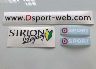 Sirion Legacy Dsport sticker