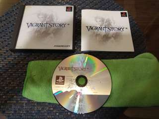 Vagrant Story (Japanese version)