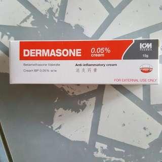 Dermasone 0.05% Cream
