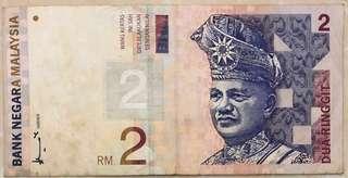 Duit RM2 lama