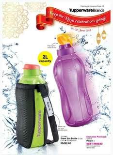 Tupperware Giant Eco Bottles