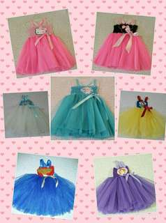 Tutu Gown!❤ Best for Birthday Party (Always Available)